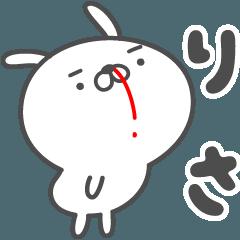 あおいぷん★りさ★専用うさぎ☆鼻血
