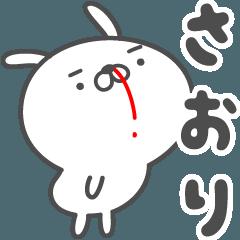 あおいぷん★さおり★専用うさぎ☆鼻血