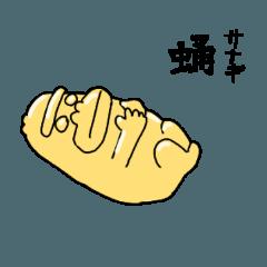 [LINEスタンプ] 夢見るゴリラ88
