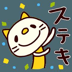 シャカリキねこ(基本セット)
