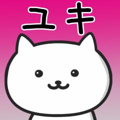 ★ユキ★さんが使うネコ