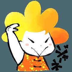 日本語版クンフー・レインボー