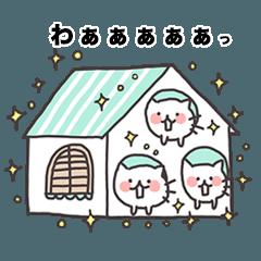大好きニャンきち!<5>可愛いver.