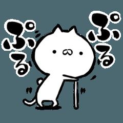 [LINEスタンプ] しこたま激しいねこ2【筆文字】 (1)