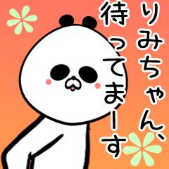 りみちゃん専用面白いパンダの名前スタンプ