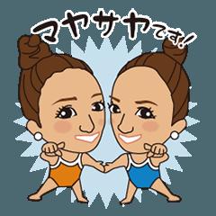 双子のシンクロスイマー マヤサヤスタンプ