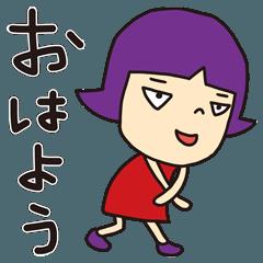 サンカクちゃん2(挨拶編)