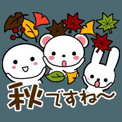 秋に使える親切で丁寧な言葉【大人】