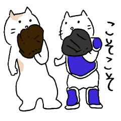 猫の日常会話と野球