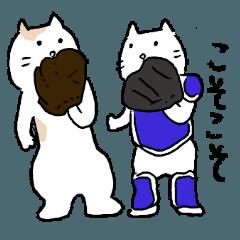 [LINEスタンプ] 猫の日常会話と野球 (1)