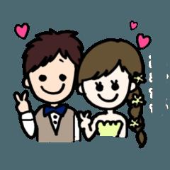 花嫁の幸せスタンプ 1