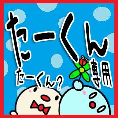 ★たーくん★専用