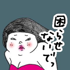 ちょいウザ☆セクシー魔子ちゃん 3