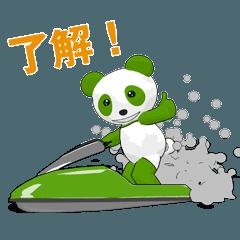 ライムグリーンパンダの水上バイク