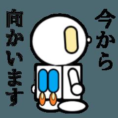 ロビンちゃん3