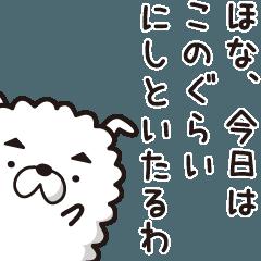 カワイイ関西弁、集めたで ∪・ω・∪