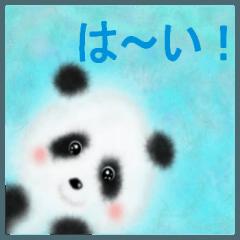 [LINEスタンプ] パンダ、大好き。