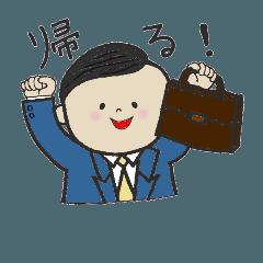 [LINEスタンプ] 奥様に連絡しましょ (1)