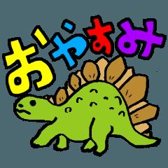 [LINEスタンプ] 恐竜のあいさつスタンプ