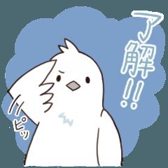 [LINEスタンプ] ゆるとりちゃん