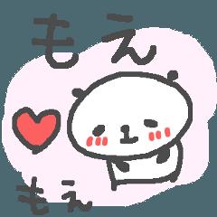 <もえちゃん> ぱんだ基本セット★