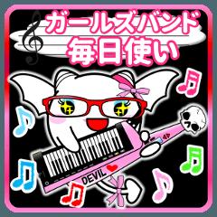 ガールズバンド日常スタンプ【キーボード】