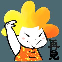台湾語版・クンフーレインボーちゃん