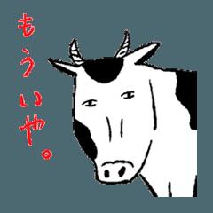 和田ラヂヲのかわいい動物スタンプ